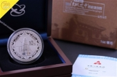 China 10 Yuan World Heritage Historical Monuments of Dengfeng 1oz Silber PP