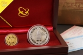 China World Heritage Historical Monuments of Dengfeng 1/4oz Gold + 1oz Silber PP